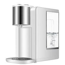 220 В мгновенный Электрический чайник, бытовая большая емкость, сохранение тепла, Автоматическое отключение питания, термос, быстрый диспенсер для горячей воды