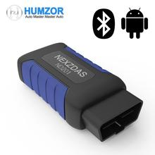HUMZOR Auto OBD2 Diagnostic Tool  TPMS EPB Oil Reset Scanner For Seat,Bently,Lamborghini,Bugatti,CVVW,VW,Skoda,Audi multi system creator c502 obd2 automotive scanner for mercedes benz w211 w124 w212 abs srs oil epb reset auto diagnostic tool
