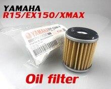 1 paquete de filtros de aceite elemento de filtro de combustible gasolina lavable Gas reutilizable para Yamaha YZF R15 exciter 150 XMAX 300