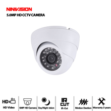 NININVISION AHD Dome Camera 3.6mm Wide Angle White CCTV Security AHD-5mp Camera HD 5MP Night Vision Indoor Camera IR Cut Filter цены