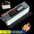 GE Power 6S Lipo Battery 6S 22.2V 4200MAH 30C MAX 40C TPlug LiPo RC Battery For Rc Helicopter Car Boat 6S Free shipping