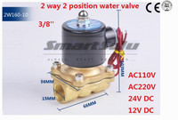 Free Shipping 5PCS Water Air Gas Fuel NC Solenoid Valve EPDM 3/8 BSPP 24V DC 2W160 10