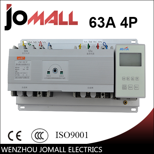 New type 63A 4 poles 3 phase automatic transfer switch ats with English controller цена