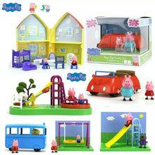 Подлинный семейный дом Свинка Пеппа красный автомобиль школьный автобус детская площадка качели горка Geroeg фигурки детская игрушка подарок оригинальная коробка