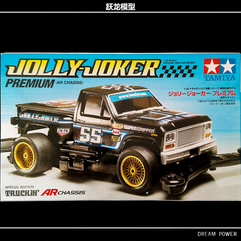 Diy Four-Wheel - Drive Car Sales Black Pickup Truck 95298 Assemble Block Kits
