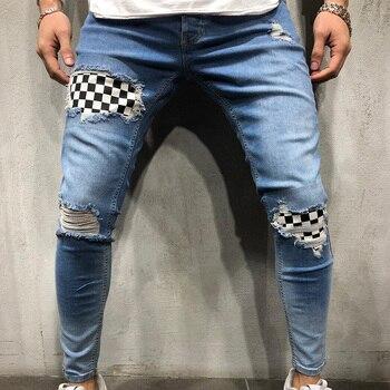 light blue ripped skinny jeans frayed slim fit
