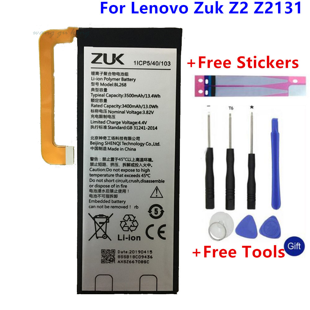 2019 New 100 Original 3500mAh BL268 Battery for Lenovo Zuk Z2 Z2131 Cell Phone Battery Gift