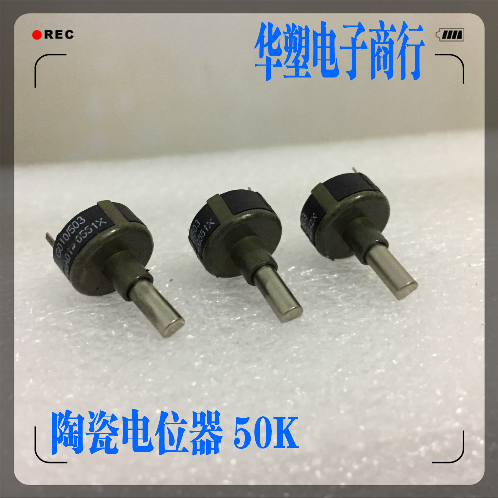 US $6 9 |GM338 power volume switch GM398 potentiometer radio repair parts  50K-in Switches from Lights & Lighting on Aliexpress com | Alibaba Group