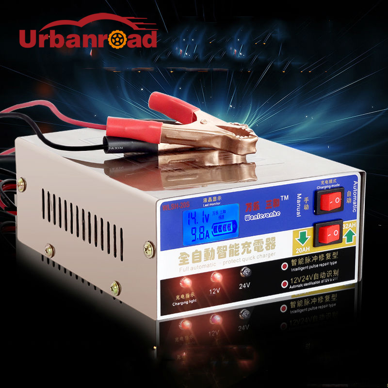 Newest 110V/220V Full Automatic Electric Car Battery Charger Intelligent Pulse Repair Type Battery Charger 12V/24V 100AH 2016 350w 12v 24v 200ah portable electric car emergency charger booster intelligent pulse repair type abs lcd battery charge 2 modes