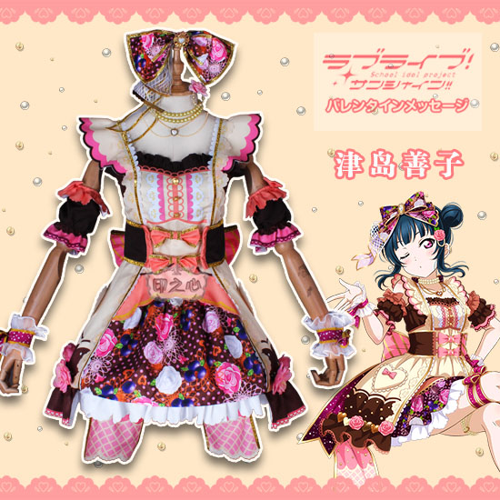 Love Live! Sunshine!! Aqours Tsushima Yoshiko Chocolate Valentine's Day The Third Version Uniforms Cosplay Costume Free Shipping
