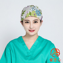 New fashionWomen Medical Caps Lab Doctor Nurse Scrub new  surgical caps with sweatbands operation caps for cosmetologists -ALX все цены