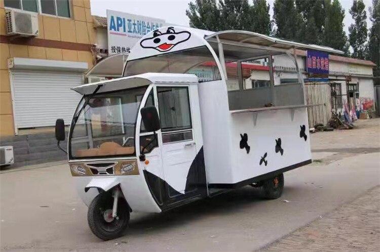 KN-HPSLC380 Electric Adult Tricycle Mini Outdoor Retro Coffee Bike Food Cart Bike
