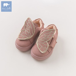 Dave Bella autumn winter baby girl butterfly embroidery leather shoes DB6703