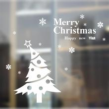 купить 2016 Merry christmas happy new year tree window stickers xmas41 snowflake glass decorative wall stickers decals по цене 356.27 рублей