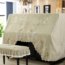 Modern Style Piano Cover Creative Personality Piano Cover Full Cover Half Cover Dust Decoration