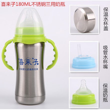 XILAIZI Factory outlets 180ML Double insulation stainless steel With handle Automatic straw 3-in-1 multifunction Baby bottles