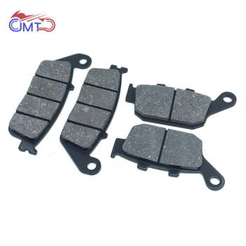 For Honda CB250F ABS 2014 2015-2017 CBR250R Made in Tailand Non-abs 2011-2017 Front Rear Brake Disc Pads Set Kit image