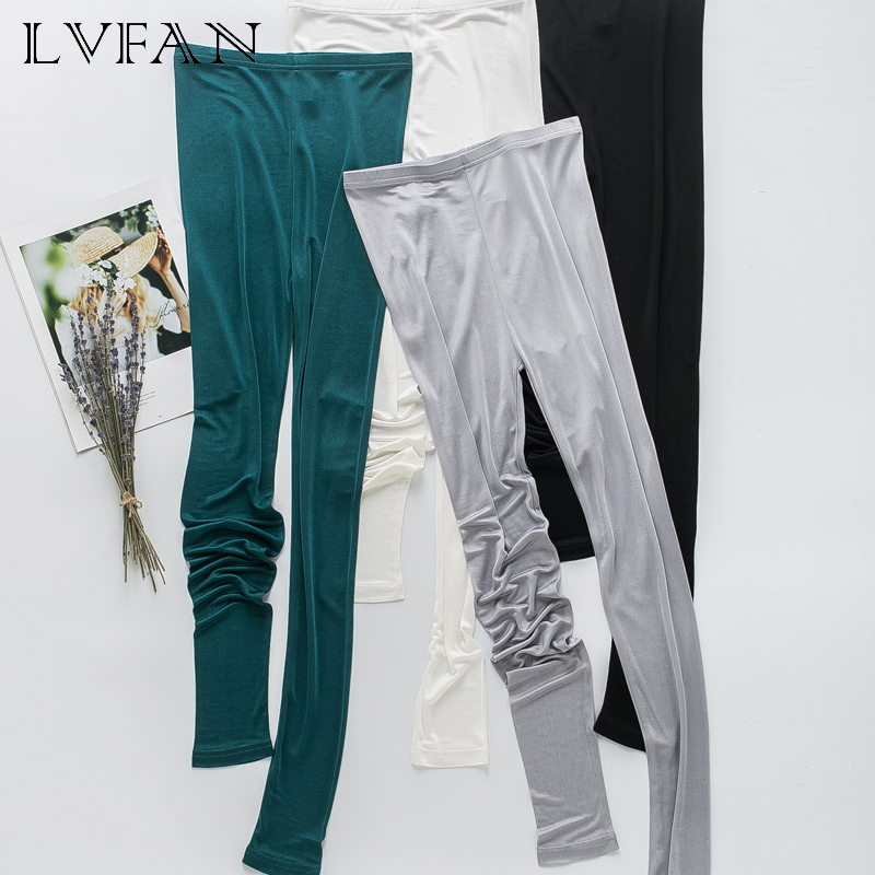 New Double-sided Knitted Silk Pure Silk, Breathable, Elastic, Buttock Leggings Ankle-length Pants Pencil Pants  LVFAN K039