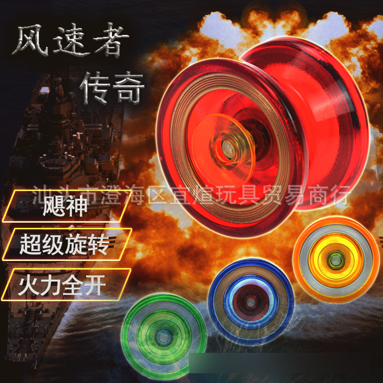 3kk Bearing WindTalk YoYo professional level High Speed yoyo Butterfly Yo-yo Diabolo Plastic High Precision GameHigh Speed