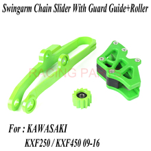 KXF Swingarm Chain Slider With Guard Guide+Roller Fit KX250F KX450F 09-16 Dirt Bike Off Road Motocross Motorcycle Free Shipping swingarm chain slider with guard guide roller for kxf kx250f kx450f 09 16 dirt bike off road motocross motorcycle free shipping