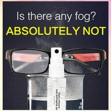 Texlabs Анти-туман спрей-очиститель для очистки стекла спортивного тумана стекла es автомобиля окна автомобиля очистка Vclean пятна пыли очиститель