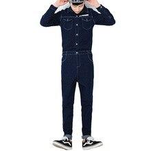 Brand Mens Overalls Fashion Denim Overalls For Men Dark Blue Light Blue Male Pant Work Jeans
