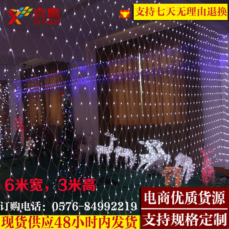 2017 Rushed Net Lamp String Festival Project Lighting Courtyard Decoration 3*6 Meters Waterproof Outdoor Led Decorative Lights 5m 50 led string light for showcase courtyard decoration festival celebration
