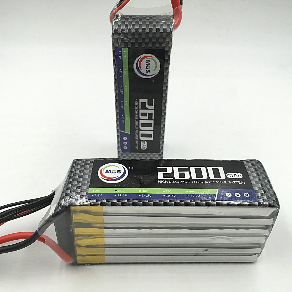 MOS 5S lipo battery 18.5v 2600mAh 25C For RC AIRPLANE free shipping 2pcs package mos 3s lipo battery 11 1v 1300mah 35c for rc airplane free shipping