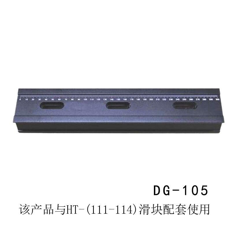 все цены на DG-105 Precise Guide Rail, Optical Slide, 58mm x 1510mm онлайн