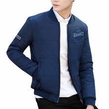 YFFUSHI 2017 New Young Winter Jacket Men Zipper Blue Black Parka Men Stand Collar Casual Style Fashion Baseball Jackets