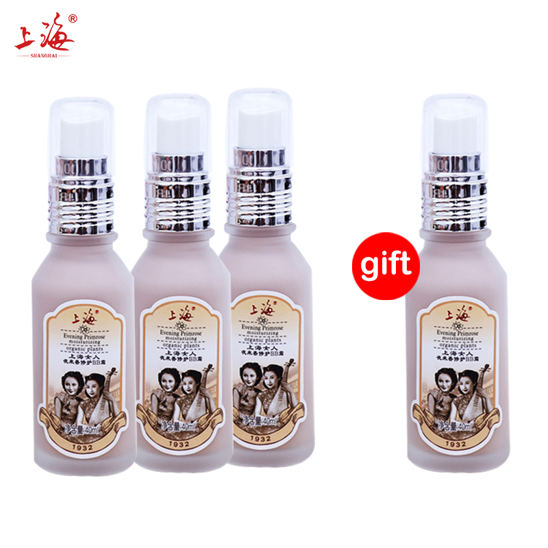 Buy 3 Get 1 Gift SHANGHAI BEAUTY Tuberose multi-effect BB cream face makeup concealer waterproof base skin care whitening new package taiwan mei yan san bao 3 2 whitening cream for face skin care second generation