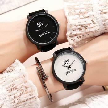2018 New Geometric Pattern Watch Boy Girl Student Couple Fashion English Numbers My Watch Logo Watches