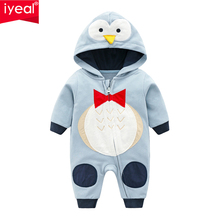 IYEAL Newborn Rompers Cartoon Animal Hooded Baby Boys Girls