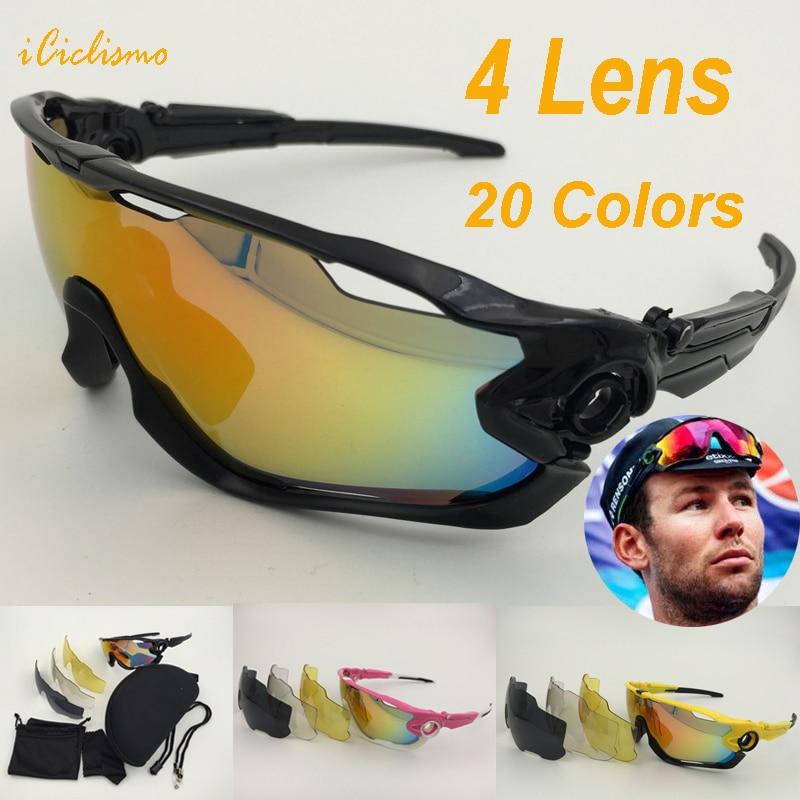 Prix pour Lunettes ne Lame Polarisées Vélo lunettes de Soleil VTT Vélo Lunettes avec 4 lentilles et Paquet Sports de Plein Air Lunettes De Vélo