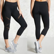 SPECIAL OFFER! Stylish Black Beach Leggings