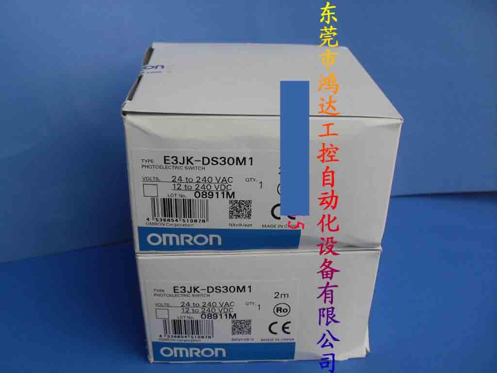 New Photoelectric Switch E3JK-DS30M1 2m