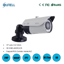 zk19 Sunell HD 2MP 1080P lens 2.8 to 12mm IR 25m 4x Zoom Varifocal Lens Onvif POE IR Dome Network IP Security Smart CCTV Camera