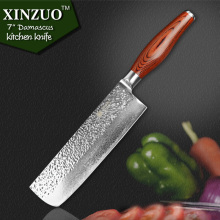 XINZUO New 73 layer 7″ chef knife Japanese Damascus steel kitchen knife Color wood handle high quality knife sharp free shipping