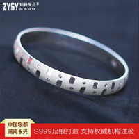 Silver jewelry female smooth face meteor shower Japanese and Korean fashion bracelet