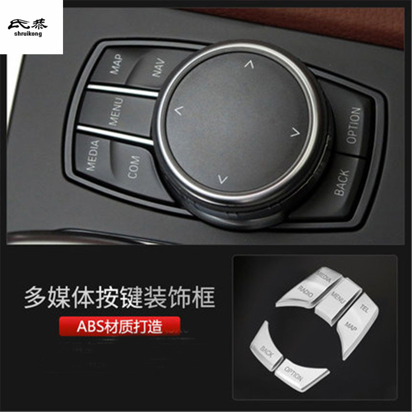 1lot ABS multimedia Buttons decoration cover for 2014-2018 BMW X5 F15 / X6 F16 car accessories 4pcs stainless steel side door body molding cover trim for bmw x5 f15 2014 2015 car accessories