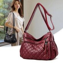 Red Medium Women Shoulder Bag Female Messenger Bags Classic Diamond Lattice Designer High Quality Soft Washed Leather Handbags