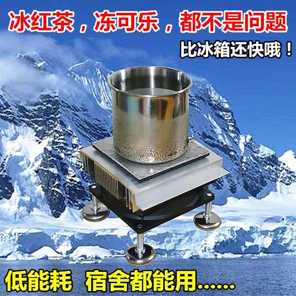 все цены на Free shipping 100-240V mini Freezer Cup Ice Water Machine DIY Refrigerator Water Chiller Drink Frozen онлайн