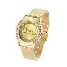 цена на Fashion Women Watches Brand Stainless Steel Mesh diamond Quartz Watch Women Clock Casual Wristwatches Relojes Mujer