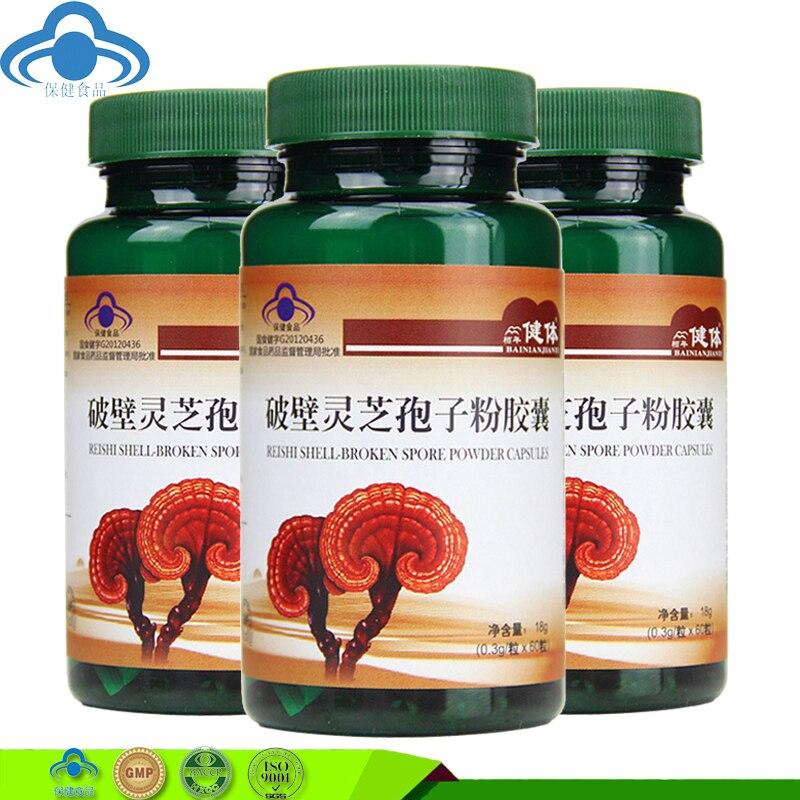anti reishi cancer ganoderma lucidum extract mushroom spores free shipping organic ganoderma lucidum extract powder