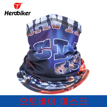 HEROBIKER Motorcycle Face Mask Moto Breathable Cycling Ski Headwear Neckerchief Military Tactical Scarf