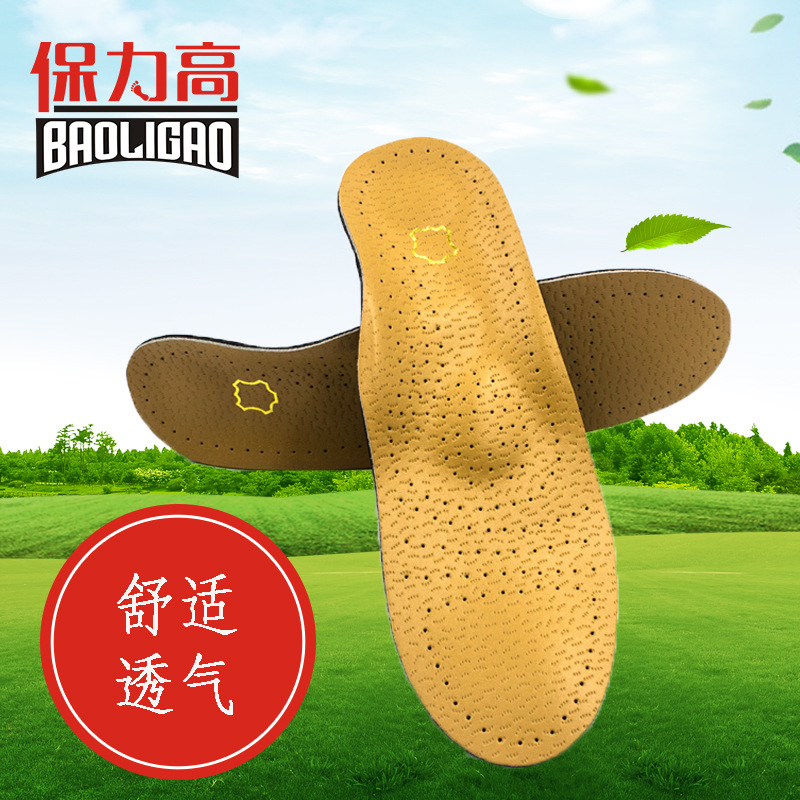 Leather Cowhide Flatfoot Corrective Insoles Arch Corrective Insoles Sport Insoles Arch Support Air Damping in Braces Supports from Beauty Health
