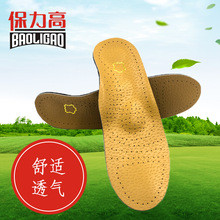 Leather Cowhide Flatfoot Corrective Insoles Arch Corrective Insoles Sport Insoles Arch Support Air Damping skinceuticals phyto corrective