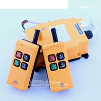 DC 24V 24VDC HS 4 4 keys Control industrial Remote Controller 2 transmitter+1 receiver switch switches