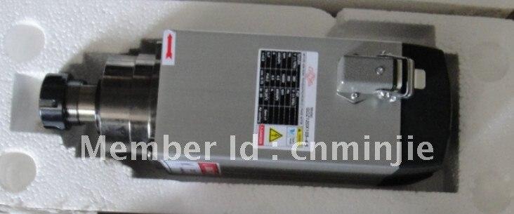 4,5KW / 18000 p / min õhu jahutusvõlli ER25
