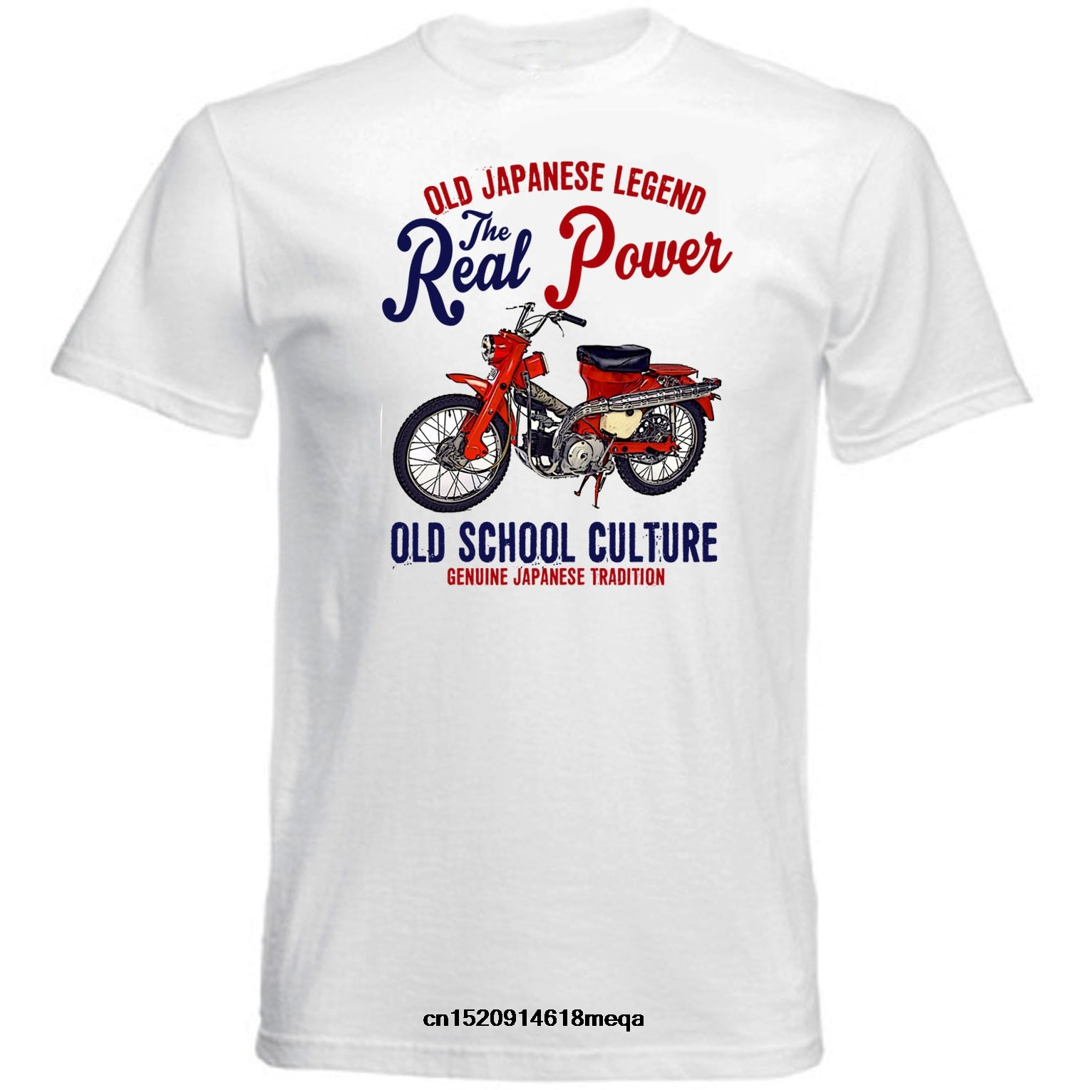Vintage Honda Motorcycle T Shirts